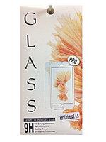 Защитное стекло для смартфона 4.5