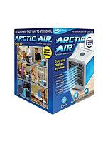 Мобильный мини кондиционер Arctic Air