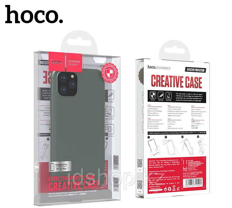Чехол HOCO TPU Fascination Series для iPhone 11 Pro, Темно-зеленый, 0,8 мм - фото 5