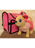 Интерактивная собачка в сумочке Chi Chi Love