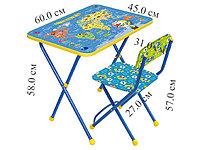 Комплект Ника Познаю мир Детский складной стол и стул