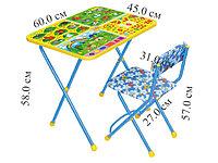Комплект Ника Познайка детский складной стол и стул