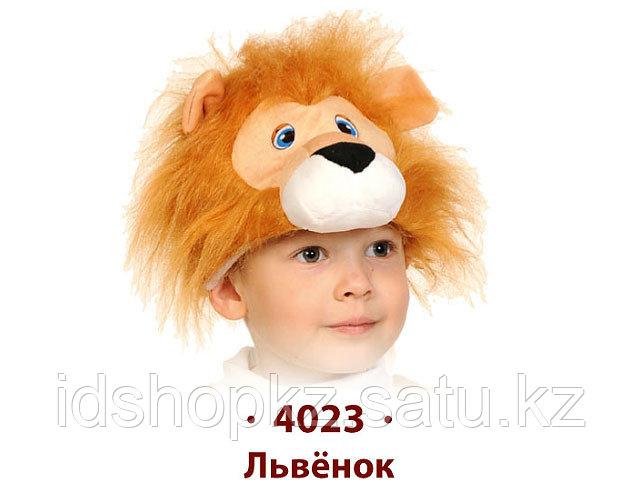 Маска Львёнок Карнавалофф