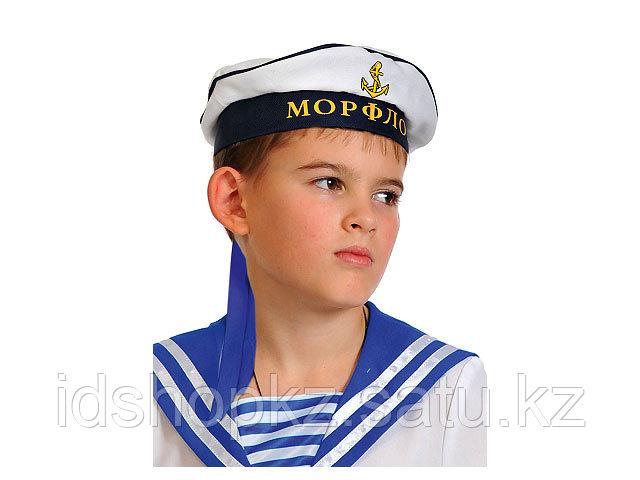 Бескозырка Морфлот детская Карнавалофф