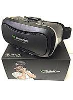 VR SHINECON 2.0 3D очки виртуальной реальности с пультом