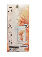 Защитное стекло для смартфона 5.3