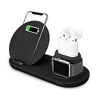 Беспроводная зарядная станция Fast Charge для Iphone, Airpods, Apple watch