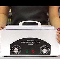 Сухожаровой шкаф CH-360T для дезинфекции маникюрных и педикюрных инструментов