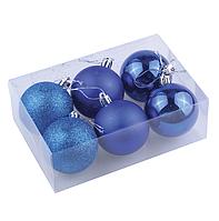 Набор из шести ёлочных шаров 10 см синий