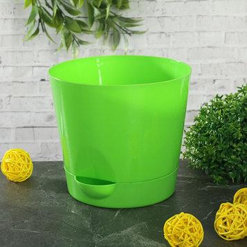 Кашпо с прикорневым поливом IDEA «Ника», 0,8 л, d=12 см, цвет ярко-зеленый