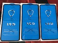 Защитное стекло 10D для iPhone XS Max