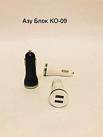 Автомобильное зарядное устройство КО-09