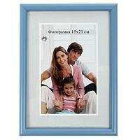 Фоторамка для фото 15х21 см Simple, голубая