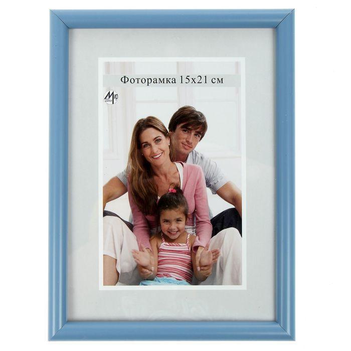 Фоторамка для фото 15х21 см Simple, голубая - фото 1