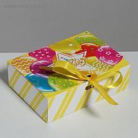 Складная коробка подарочная «С Днём рождения!», 16.5 × 12.5 × 5 см