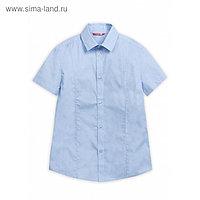 Сорочка верхняя для мальчика, рост 146 см, цвет голубой