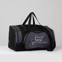 Сумка спортивная, 3 отдела на молниях, наружный карман, длинный ремень, цвет серый/чёрный