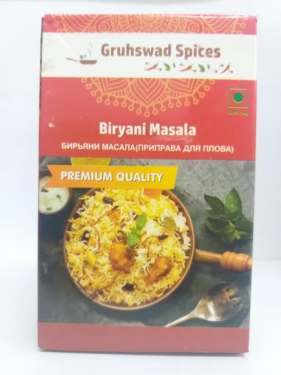 Бирьяни масала, приправа для плова, 50 гр, Biryani Masala, Gruhswad Spices