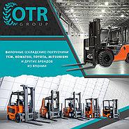 Продажа вилочных погрузчиков от компании OTR GROUP