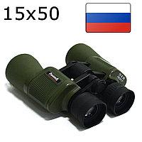 Бинокль с бинокулярный зумом полевой дальновидный 15x50 HD Baigish