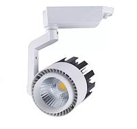LED TRACK 20W 1600Lm d100x120 4000K IP20 MEGALIGHT
