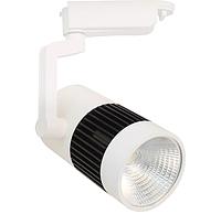 LED STARK 30W 2400Lm d98x180 4000K IP20 MEGALIGHT
