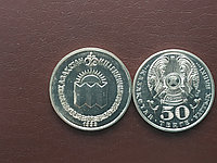 Юбилейные монеты Казахстана.