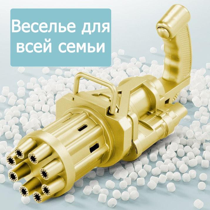 Пистолет с мыльными пузырями на батарейках пластмассовый 20 *9 *7 см в ассортименте - фото 8