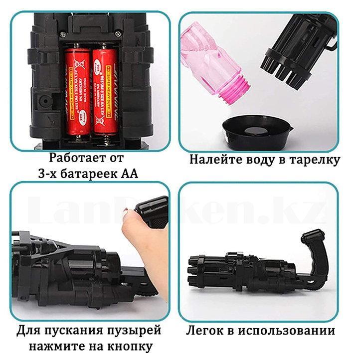 Пистолет с мыльными пузырями на батарейках пластмассовый 20 *9 *7 см в ассортименте - фото 6