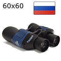 Бинокль с бинокулярный зумом полевой до 160000 м дальновидный 60x60 HD Baigish X 7