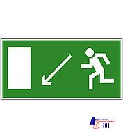 """Знак """"Направление к эвакуационному выходу налево вниз"""" И-10"""