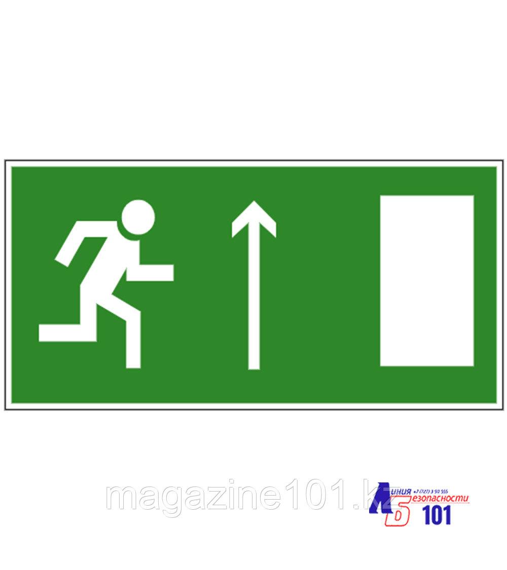 """Знак """"Направление к эвакуационному выходу прямо"""" И-13"""