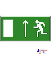 """Знак """"Направление к эвакуационному выходу прямо"""" И-14"""
