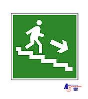 """Знак """"Направление к эвакуационному выходу по лестнице вниз"""" И-15"""