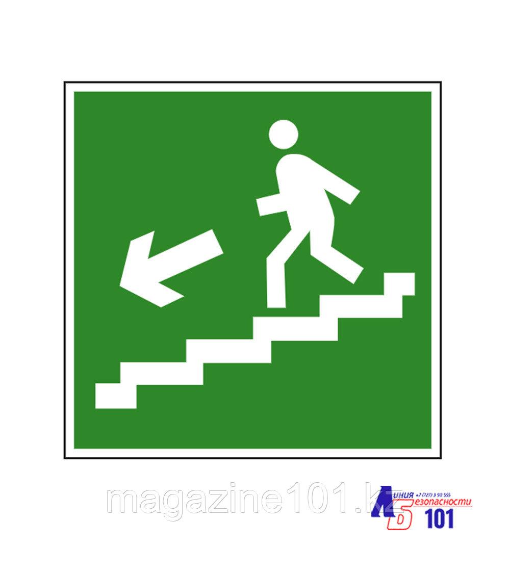 """Знак """"Направление к эвакуационному выходу по лестнице вниз"""" И-16"""