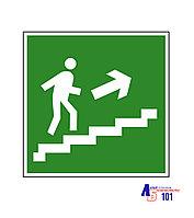 """Знак """"Направление к эвакуационному выходу по лестнице вверх"""" И-17"""