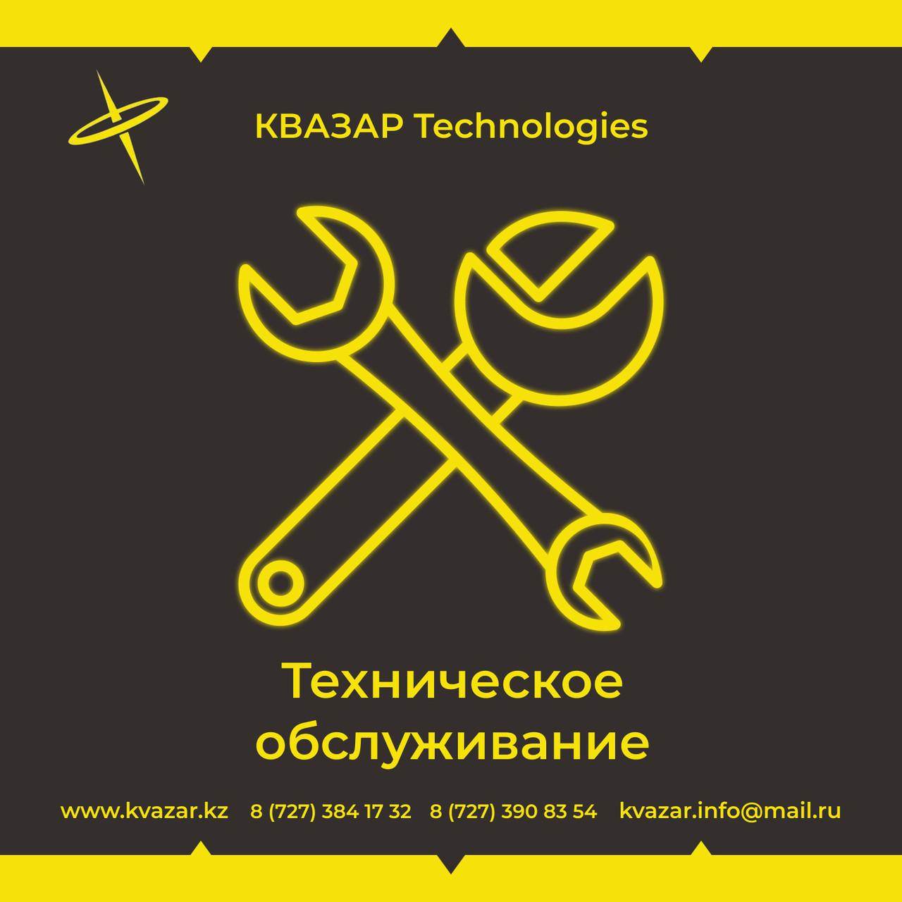 Техническое обслуживание и ремонт противотаранных систем