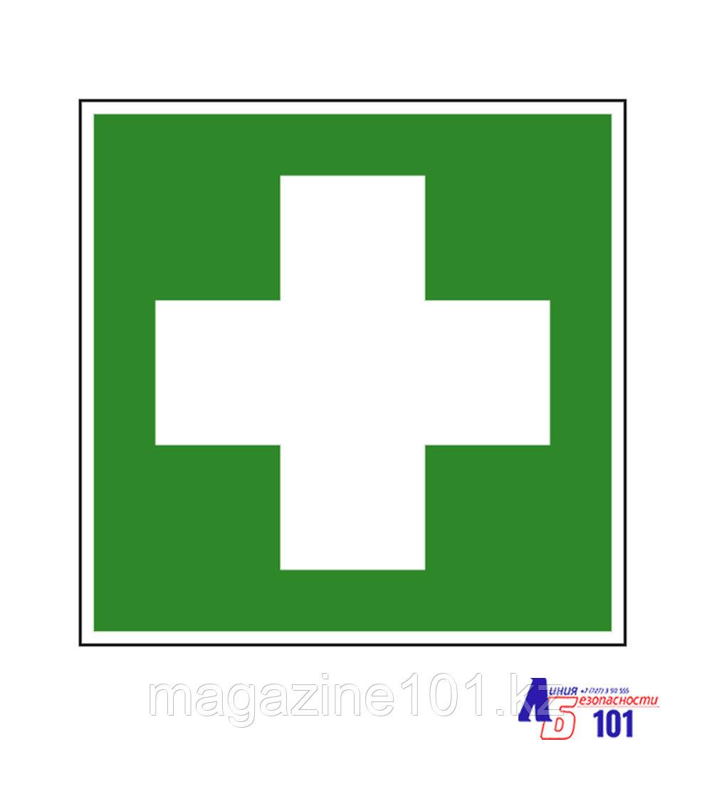 """Знак """"Аптечка первой медицинской помощи"""" И.2-01"""