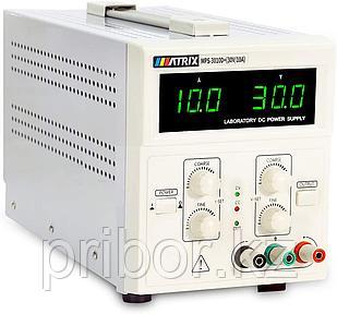MATRIX MPS-3010D+ Одноканальный линейный источник постоянного напряжения (30 В, 10 А)