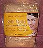 Порошковая маска для лица с золотом, 1 кг.