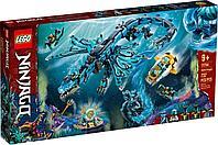 71754 Lego Ninjago Водный дракон, Лего Ниндзяго