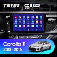 Магнитола Toyota Corolla 11 Middle East 2013-2017 Teyes CC2 Plus, 4+64G
