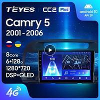 Магнитола Toyota Camry 5 XV 30 2001-2006-A Teyes CC2 Plus, 4+64G