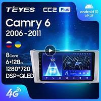 Магнитола Toyota Camry 6 XV 40 50 2006-2011 Teyes CC2 Plus, 6+128G