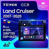 Магнитола Toyota Land Cruiser 70 Series LC 79 2007-2020 Teyes CC3, 6+128G