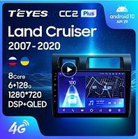 Магнитола Toyota Land Cruiser 70 Series LC 79 2007-2020 Teyes CC2 Plus, 6+128G