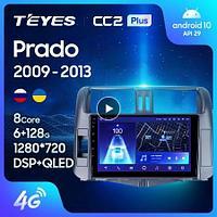 Магнитола Toyota Land Cruiser Prado 150 2009-2013 Teyes CC2 Plus, 4+64G