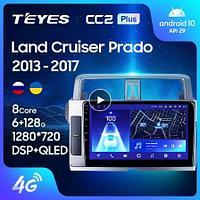 Магнитола Toyota Land Cruiser Prado 150 2013-2017 Teyes CC2 Plus, 6+128G