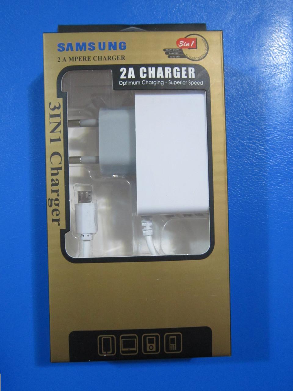Зарядное устройство на Samsung, 2.1A, 2 USB,Алматы