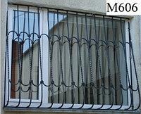 Решетки на окна М606